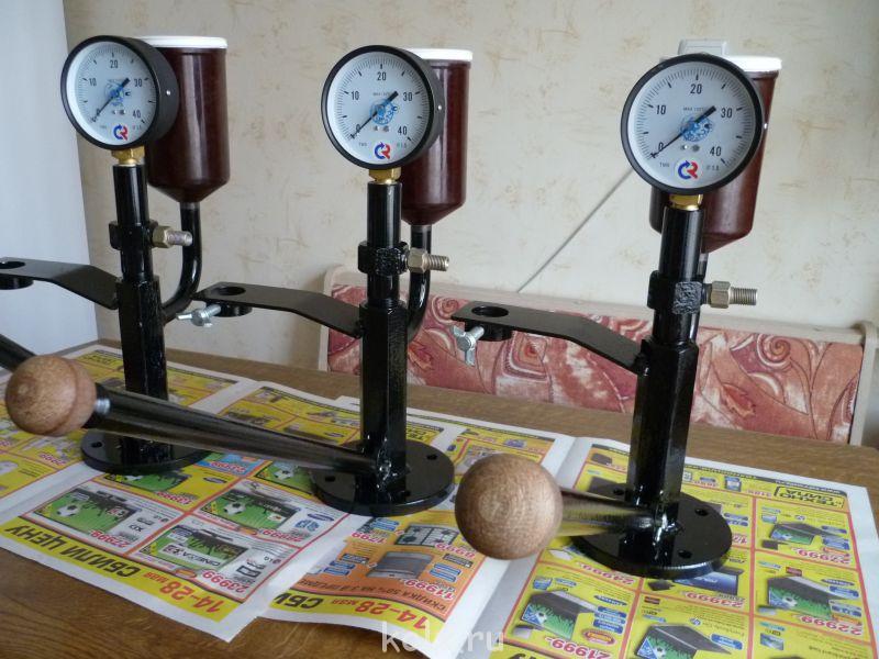 Прибор для проверки форсунок дизелей своими руками