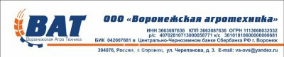 Производство и монтаж металлоконструкций по низким ценам - blank01.jpg