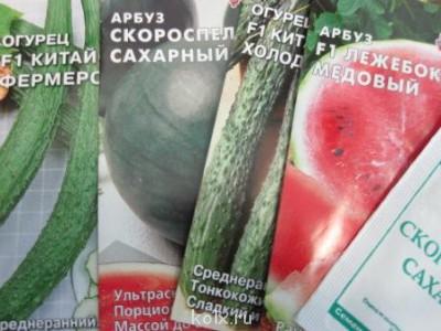 Урожай может оказаться сюрпризом - Пакеты.jpg