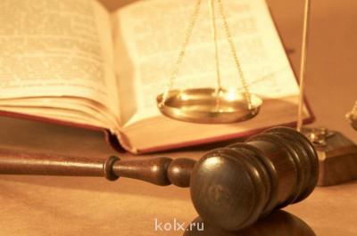 Об осуществлении муниципального земельного контроля - закон.jpg
